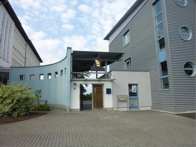 Eingangsbereich Wilhelm Busch Schule